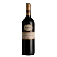 Terra Noble – Cabernet-sauvignon Vineyard