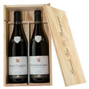 Caisse bois prestige Bourgogne